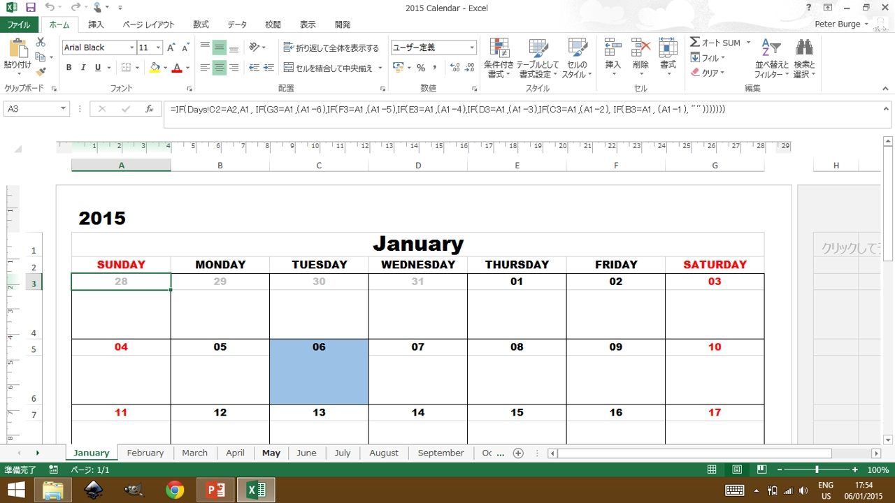 Downloads – Tekhnologic Countdown Calendar In Powerpoint