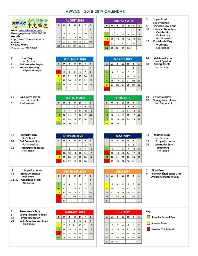 Calendar 18-19 - Awvcs Impressive School Calendar Vancouver Wa