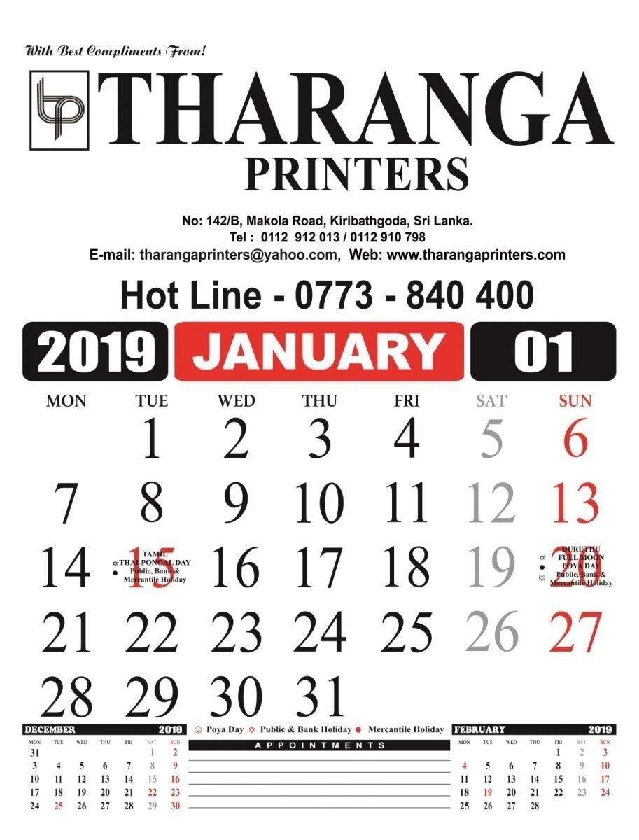 Calendar Printing Sri Lanka • Printable Blank Calendar Template 2020 Calendar Sri Lanka
