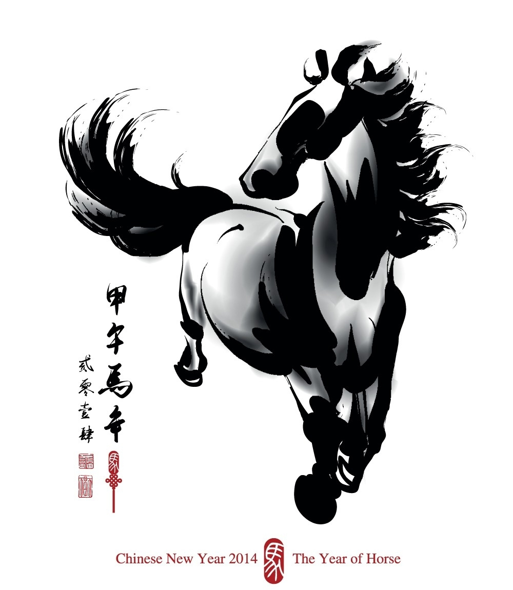Chinese Year Of The Wood Horse 2014 – Apanache Chinese Zodiac Calendar Horse