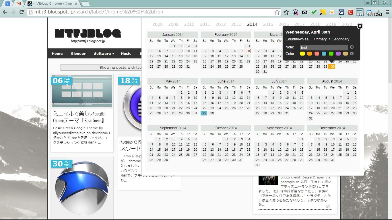 アイコン上にカウントダウンを表示するChrome拡張『Calendar & Countdown Calendar And Countdown Chrome