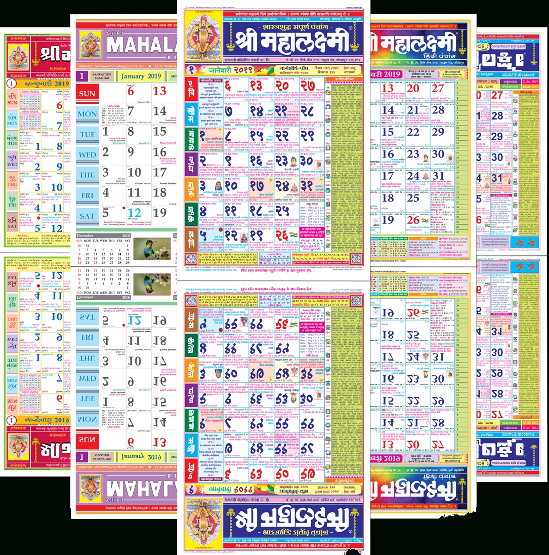 Mahalaxmi Calendars Calendar 1995 Holidays India