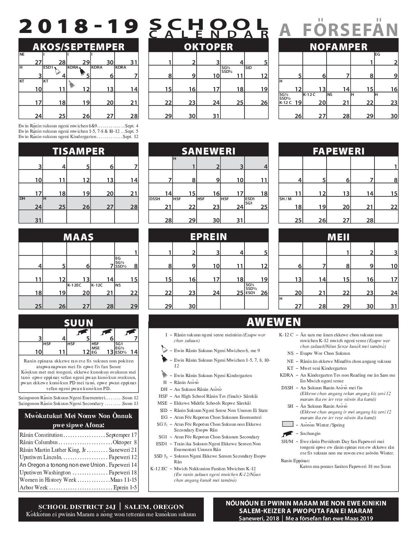 Salem-Keizer School Year Calendars   Salem-Keizer Public Schools School Calendar Salem Keizer