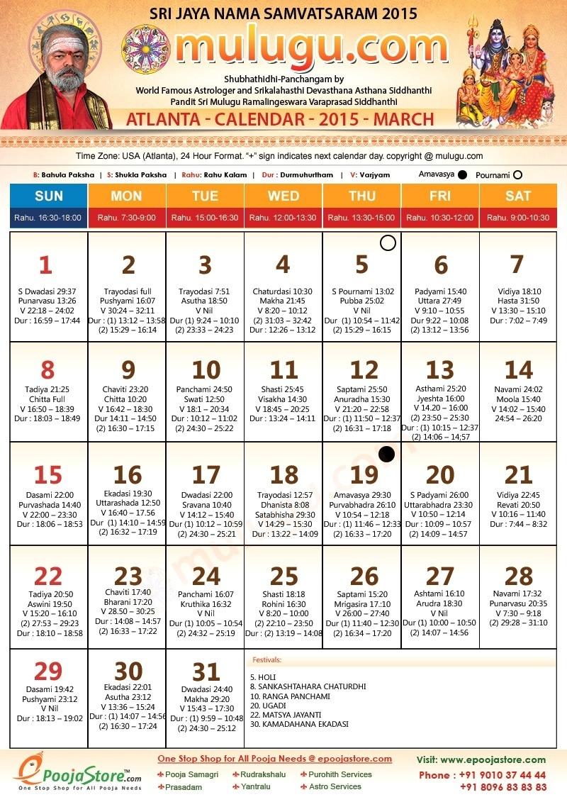 Atlanta Telugu Calendar 2015 March 1997 | Jcreview Exceptional 2020 Calendar In Telugu