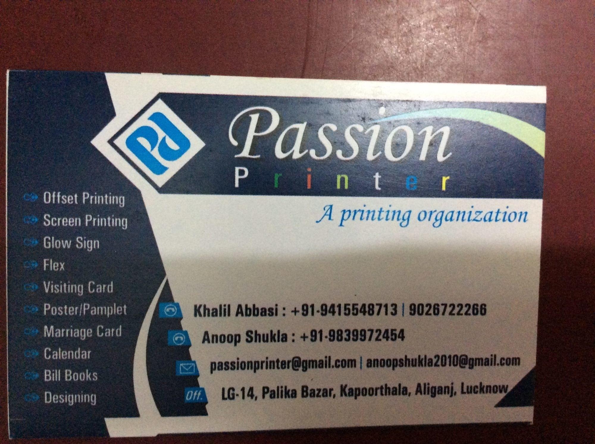 Mahi Printers, Aliganj - Printing Press In Lucknow - Justdial Calendar Printing In Lucknow