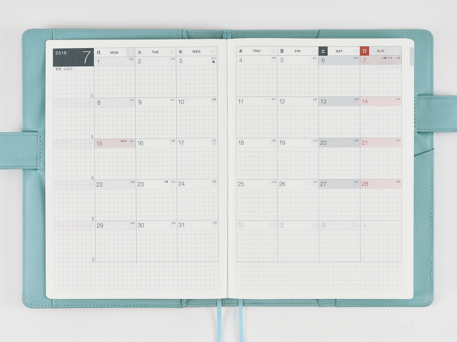 Monthly Calendar / Weekly Pages - Hobonichi Techo Cousin - Book 5 Year Monthly Calendar