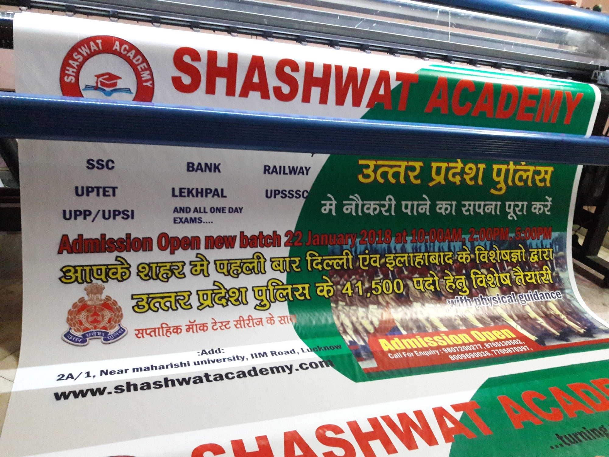 Shri Radha Govind Flex Printing, Fazullaganj - Flex Printing Calendar Printing In Lucknow
