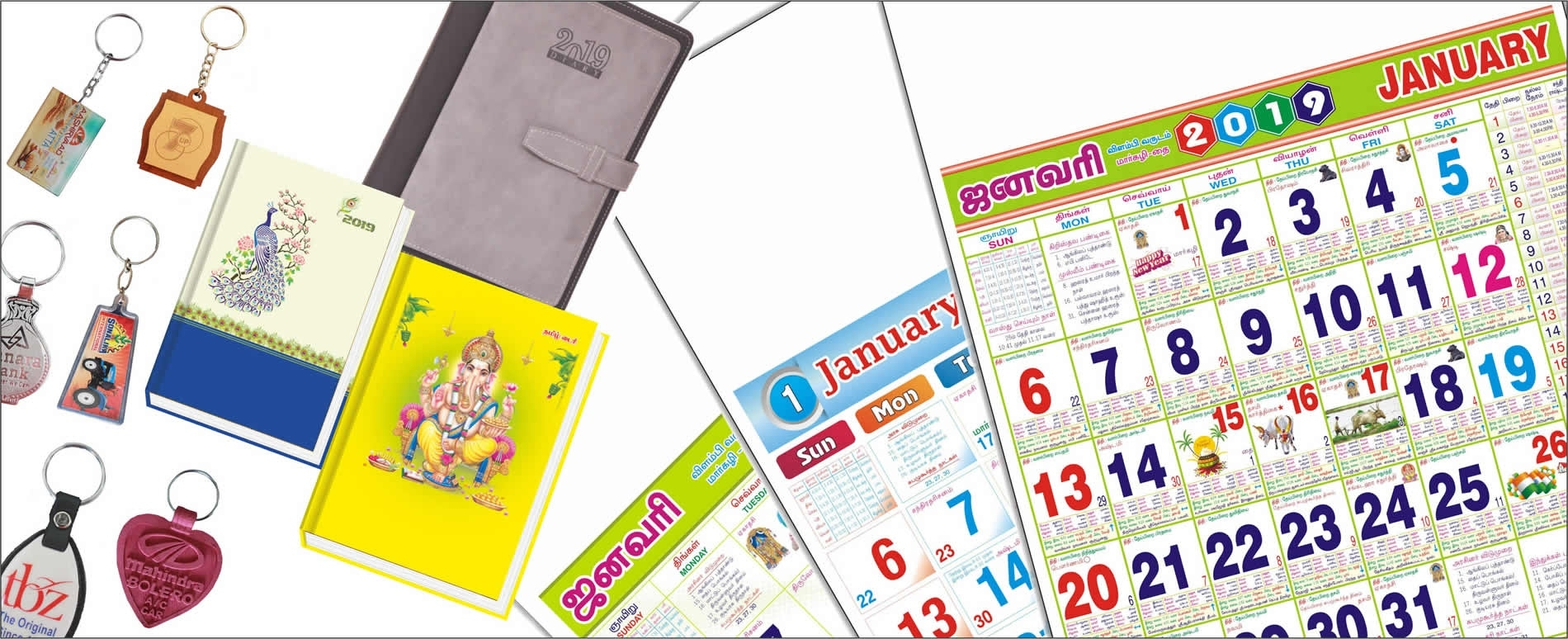 Sibhu Prints - Monthly Calendar, Offset Printing, Keychain Calendar Printing Cost In Kolkata
