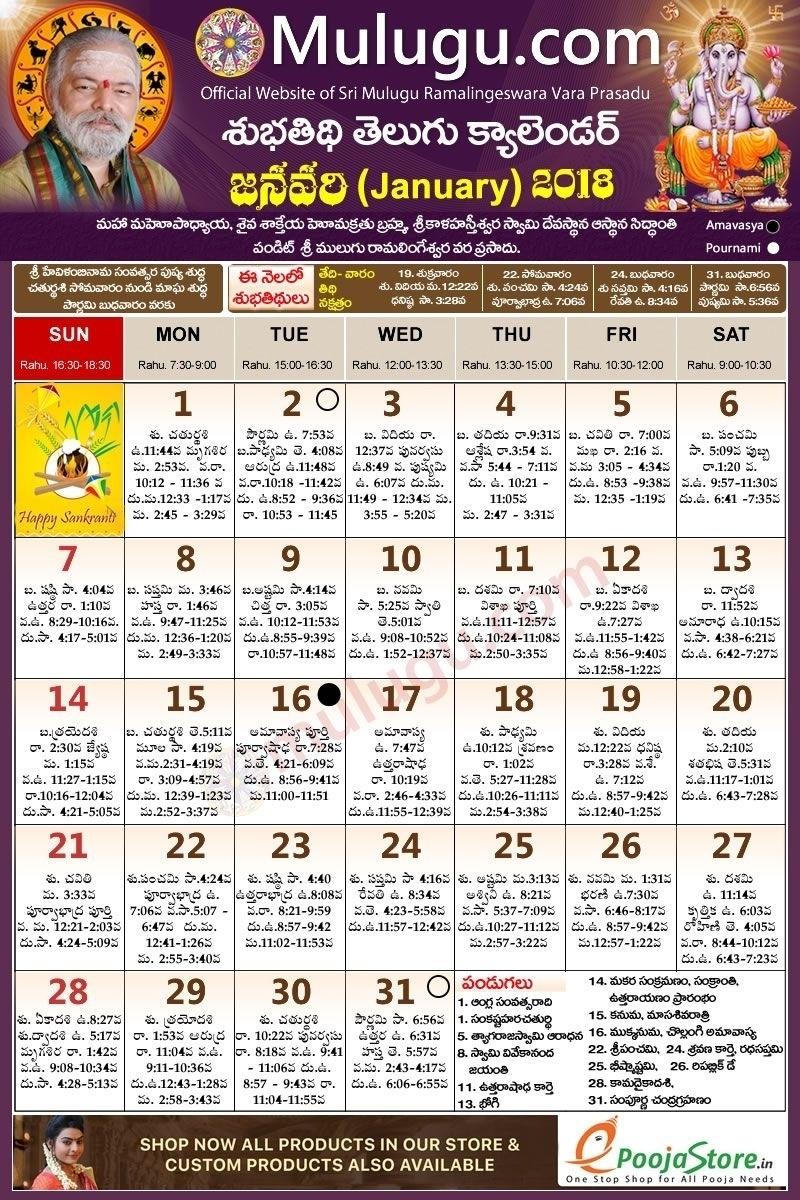 Subhathidi January Telugu Calendar 2018 | Telugu Calendar 2018- 2019 2020 Telugu Calendar October