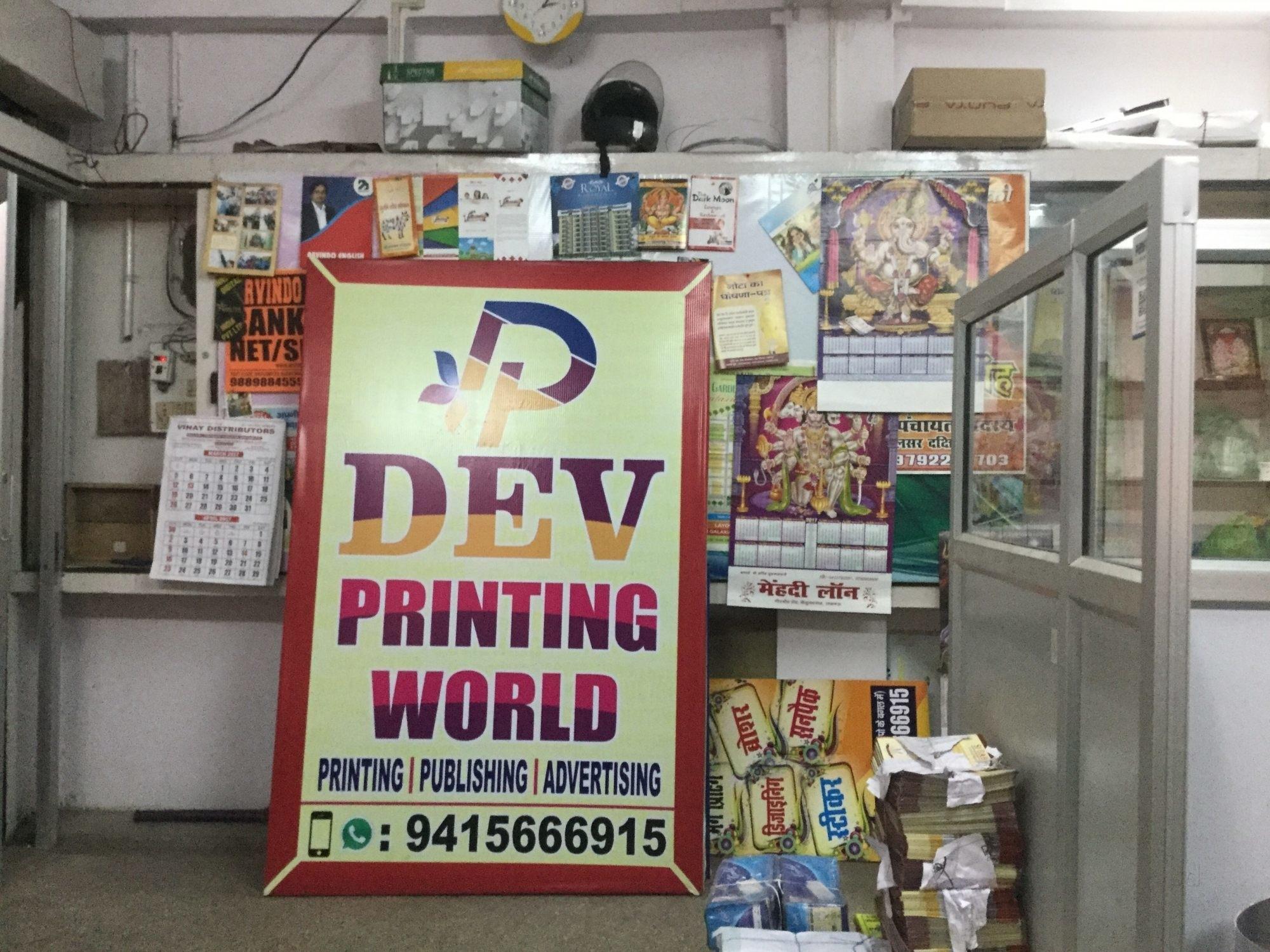 Top Calendar Printers In Mashak Ganj - Best Printers For Calendar Calendar Printing In Lucknow