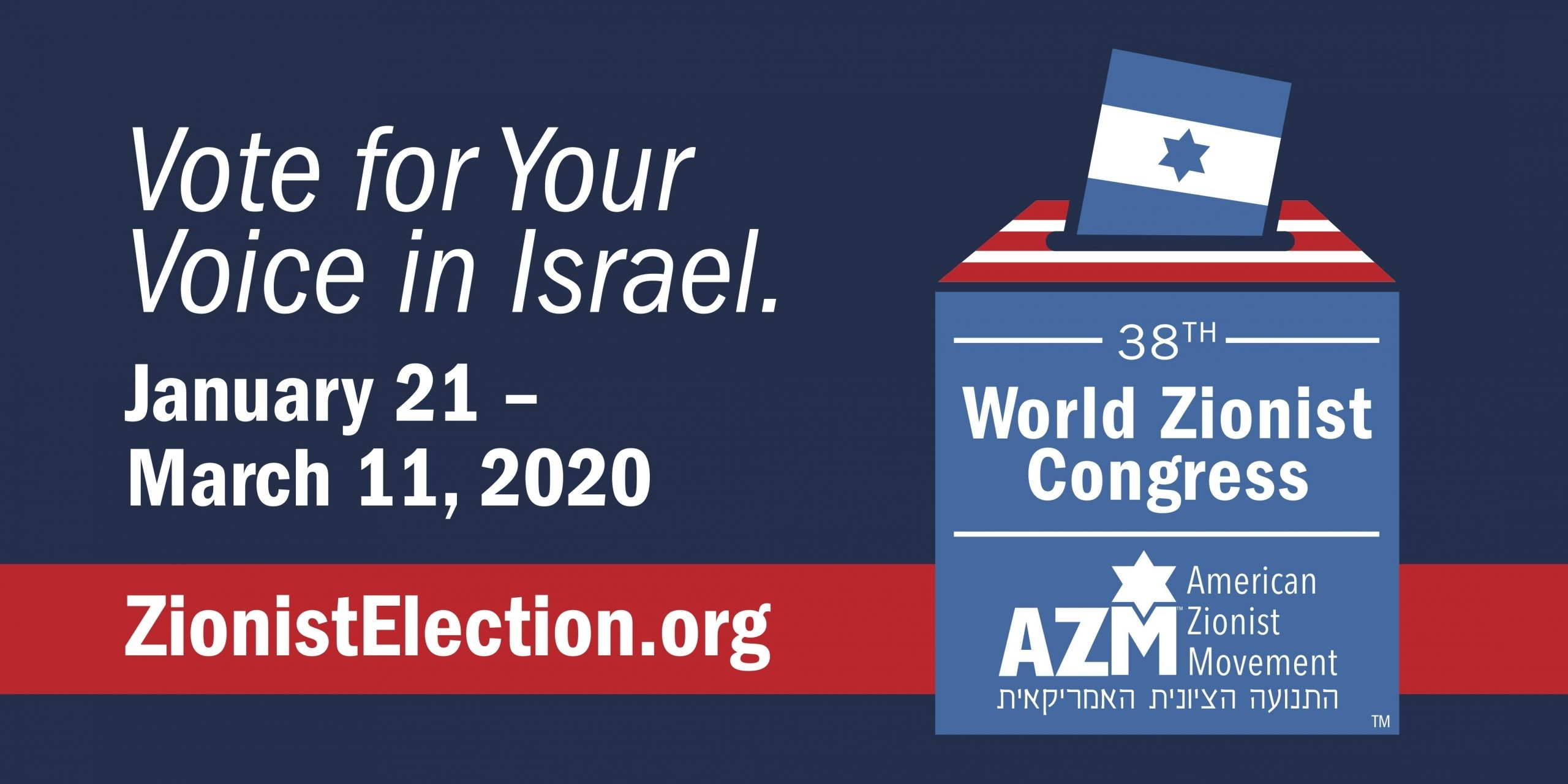 38Th World Zionist Congress Elections   American Zionist Exceptional When The Jewish Federation Of Chicago Will Be Close For Holidays In 2020