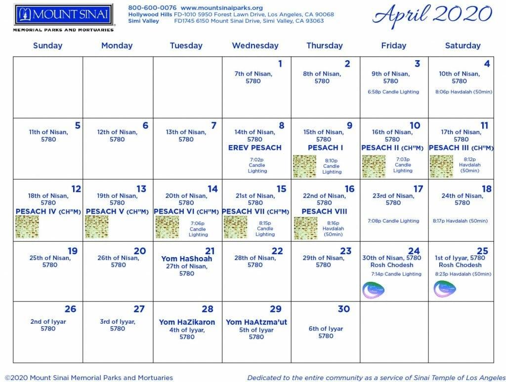 5780 Hebrew Calendar - Mount Sinai Memorial Parks And Mortuaries Impressive Printable Jewish Holiday Calendar 2020
