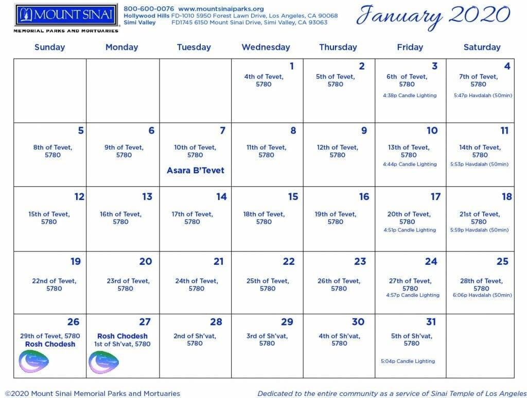5780 Hebrew Calendar - Mount Sinai Memorial Parks And Mortuaries Printable Jewish Holiday Calendar 2020