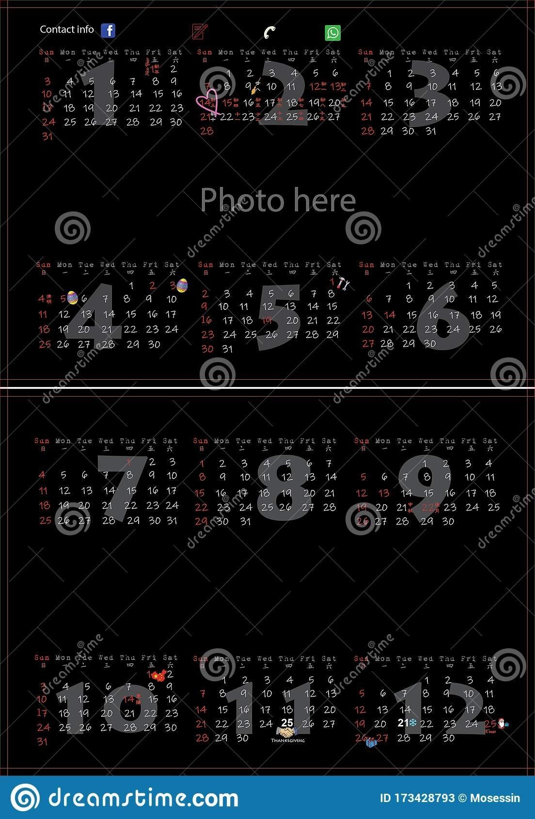 2021 Hk Calendar Template Stock Vector. Illustration Of 2021 Calendar Hk