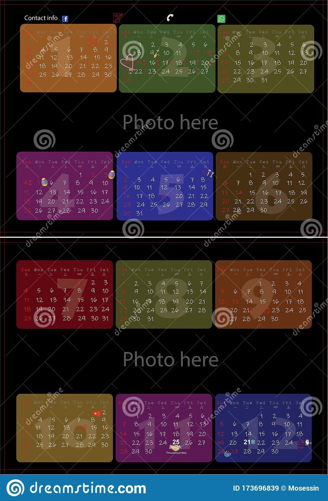 2021 Hk Calendar Template Vector Stock Vector - Illustration Hong Kong Calendar 2021 Template