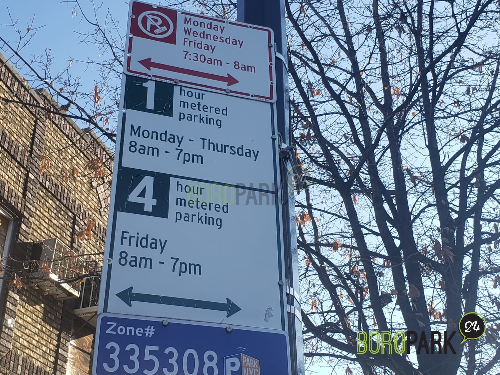 Alternate Side Parking Rules In Nyc Suspended Until End Of Alternate Side Parking Suspension 2021