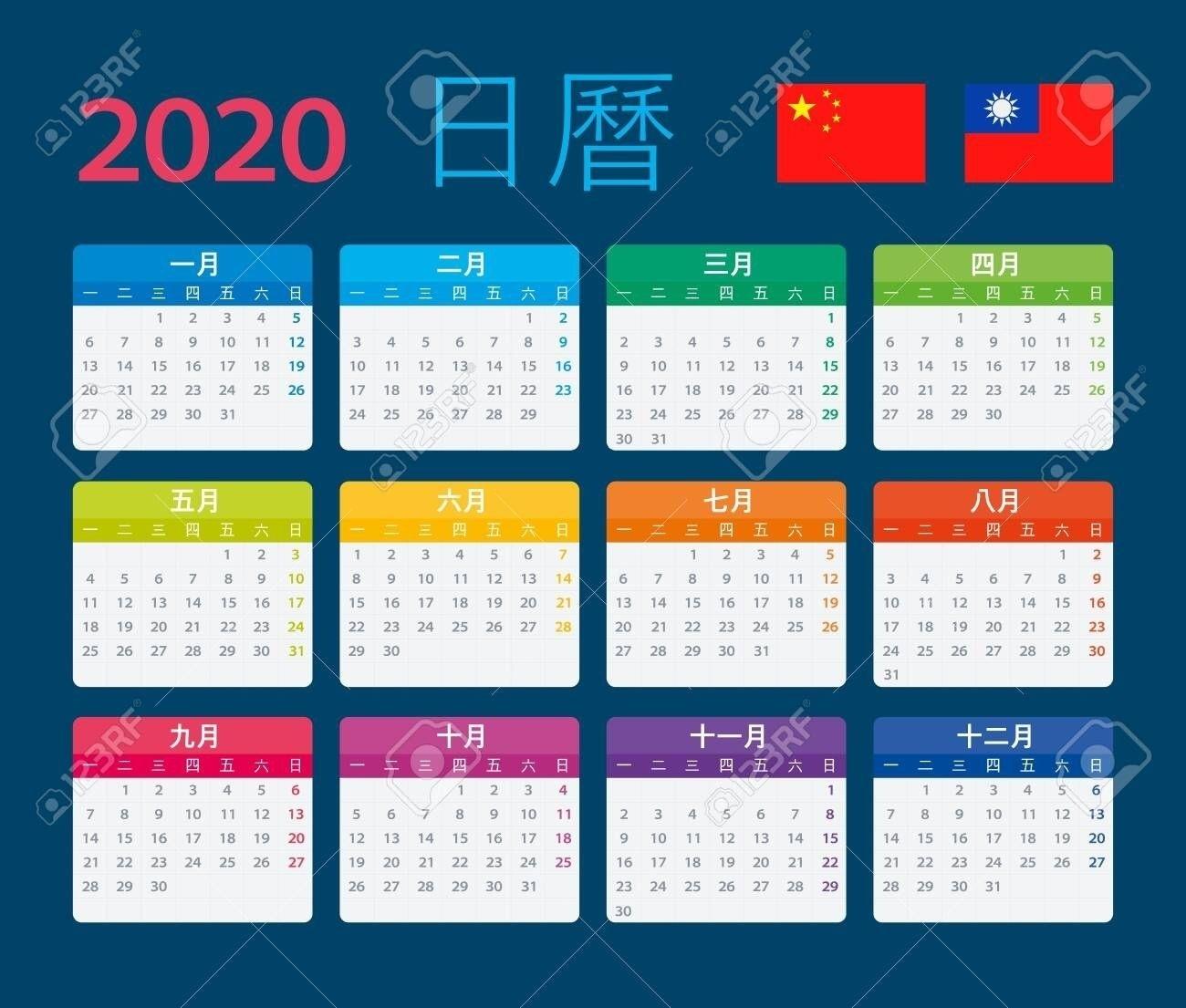 Dashing 2020 Calendar Hong Kong Template In 2020   N Logo Hong Kong Calendar 2021 Template