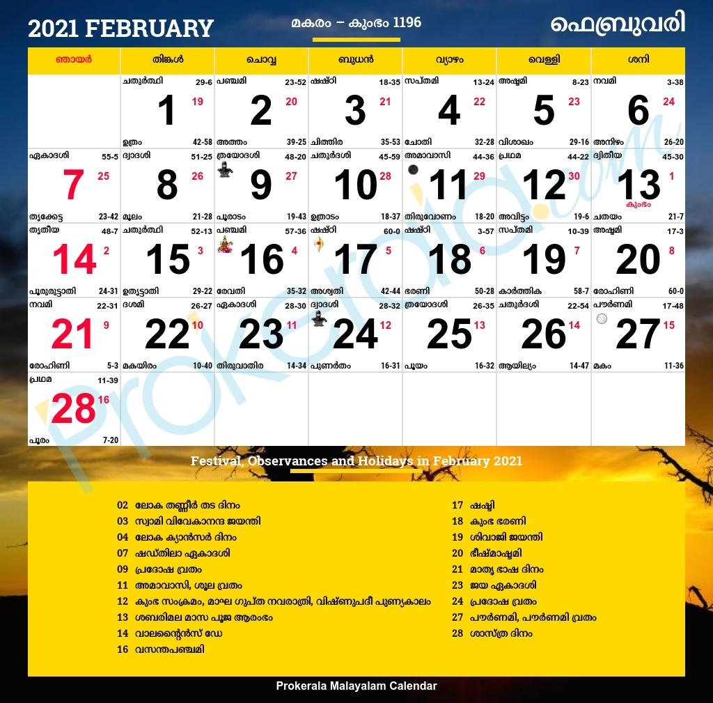 Malayalam Calendar 2021, February Calendar 2021 Malayalam
