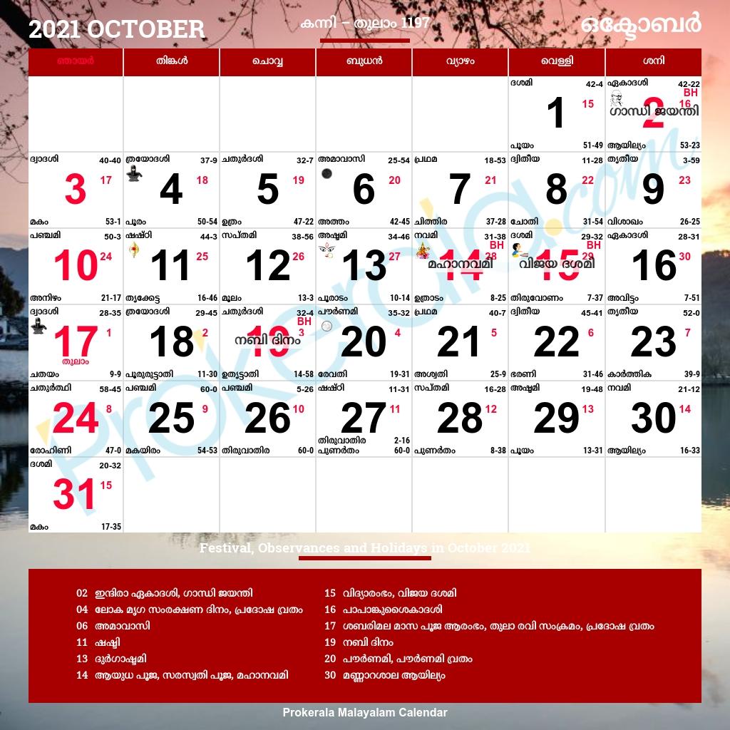 Malayalam Calendar 2021 In 2020 | Malayalam Calendar Calendar 2021 Malayalam
