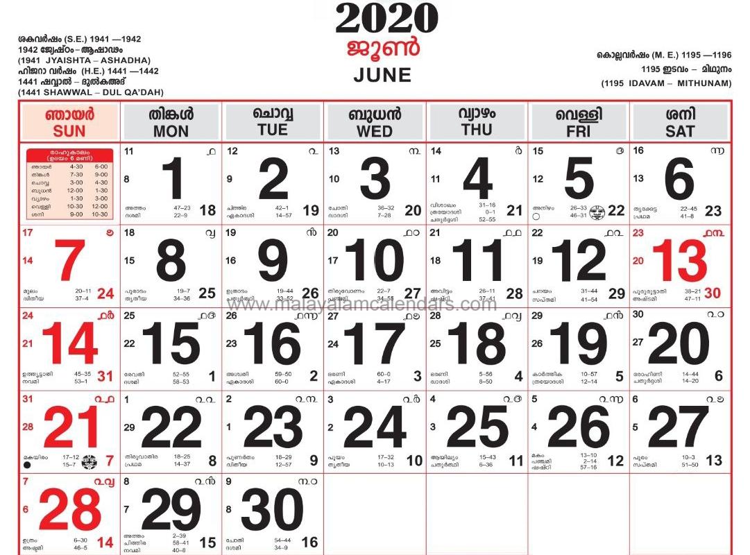 Malayalam Calendar June 2020 – Malayalamcalendars Calendar 2021 Malayalam