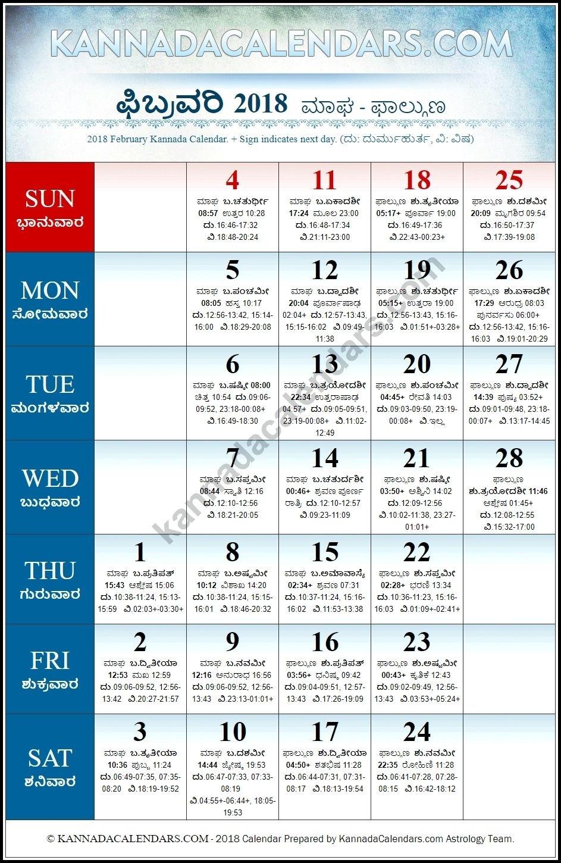 Next Year Calendar Kannada In 2020 | February Calendar Calendar 2021 August Kannada