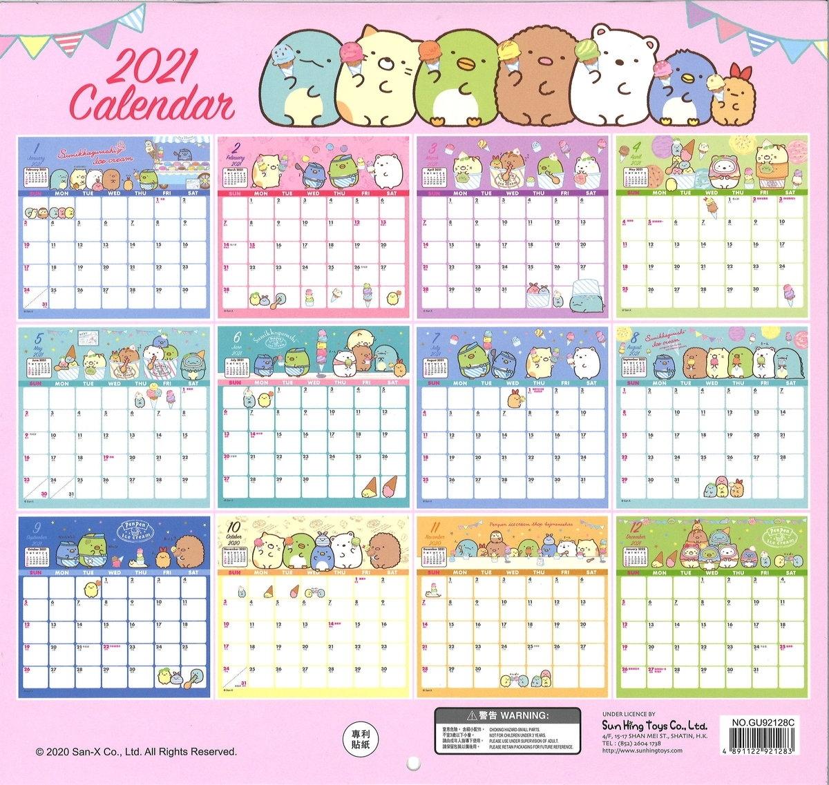San-X | Sumikko Gurashi 2021 Calendar(C) | Hktvmall Online 2021 Calendar Hk