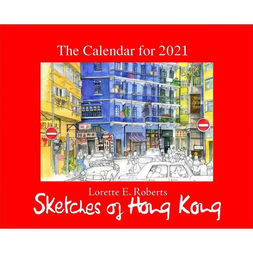 Sketches Of Hong Kong - 2021 Calendar 2021 Calendar Hk