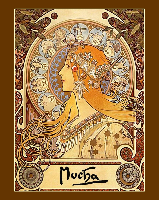 Alphonse Mucha-Zodiac Calendar 1896, Art And 50 Similar Items Zodiac Calendar By Alphonse Mucha