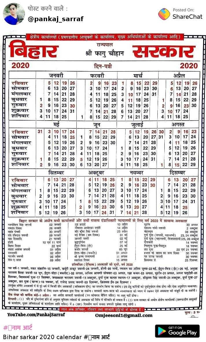 Calendar 2020 Bihar Sarkar | Calendar For Planning Bihar Sarkar Calendar 2021