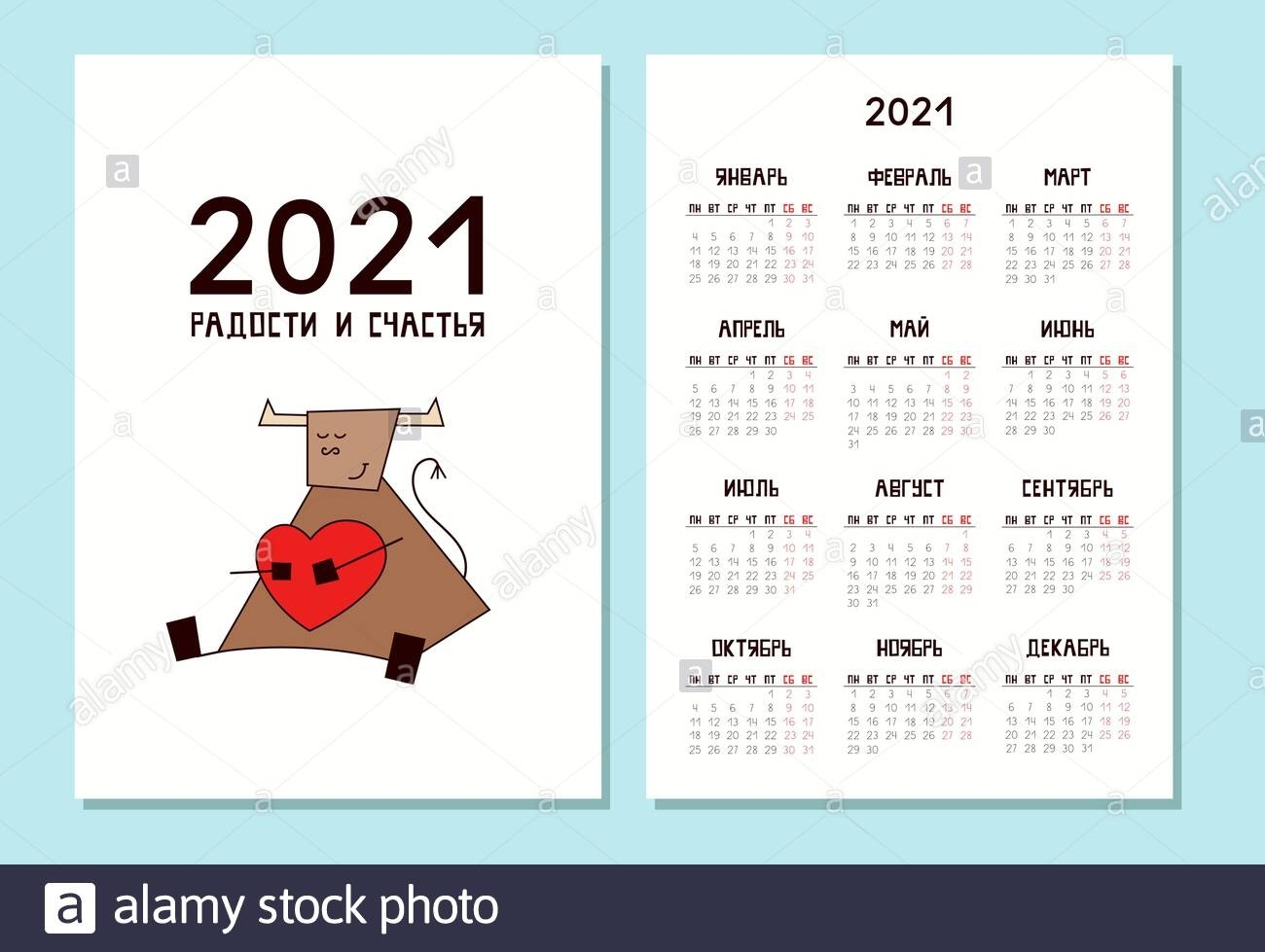 Calendar Or Planner A4 Format For 2021 With A Cute Kawaii Календарь Декабрь Схема2021