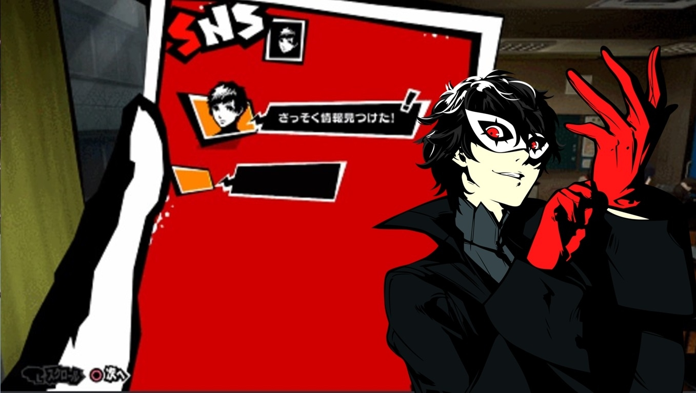 Persona-Lize Your Mobile Phone | Persona 5 Theme And Im App Persona 5 Calendar Template