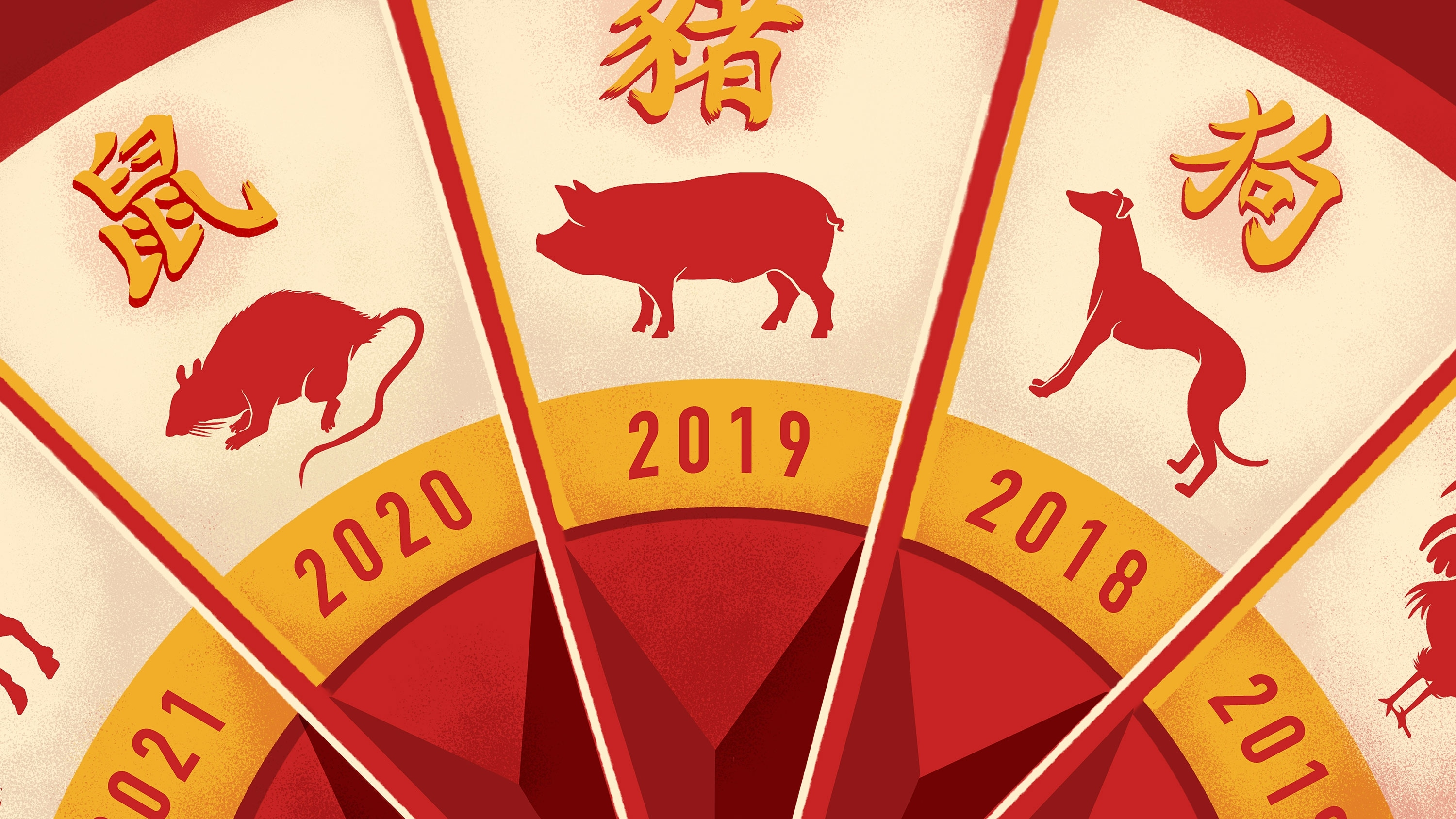 This Is The Story Of How The Lunar Zodiac Got Its Animals Lunar New Year Zodiac Calendar