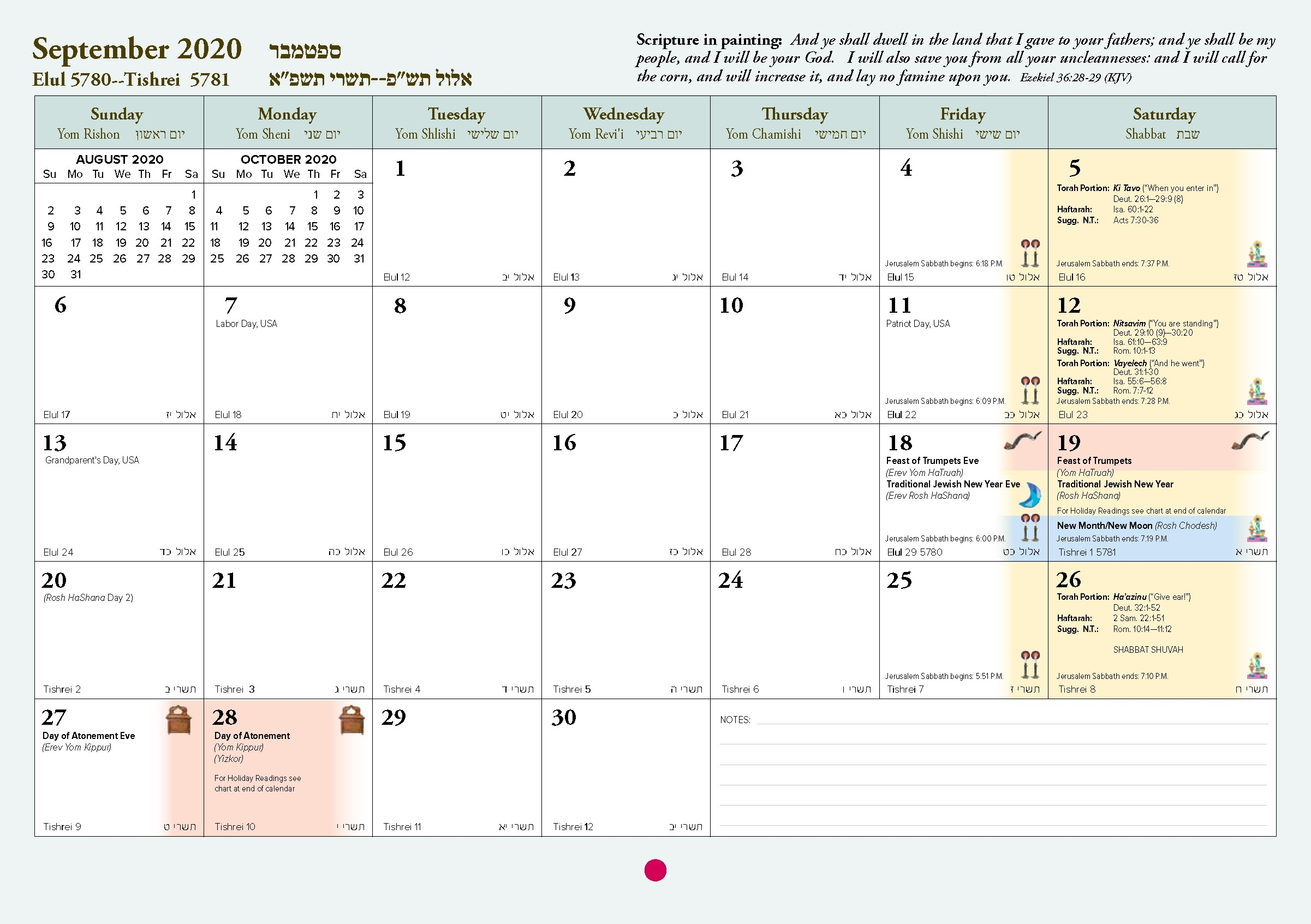 16 Month- Reflections Of Israel Messianic Calendar 2020-2021 Hebrew Calendar November 2021