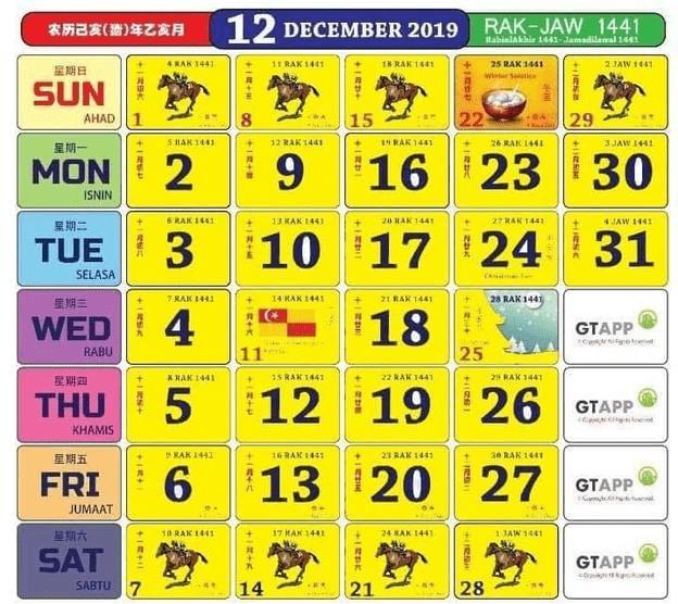 20+ Calendar 2021 Kuda May - Free Download Printable Calendar Templates ️ 25 June 2021 Islamic Calendar