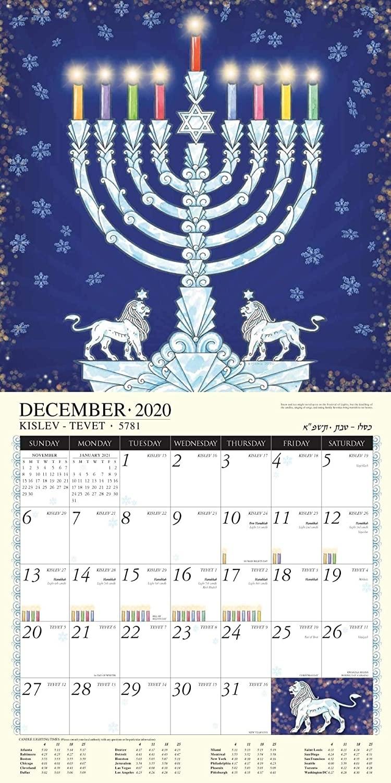 2021 Jewish Art Calendar By Mickie - Shaketheworldyo6N August 2021 Jewish Calendar