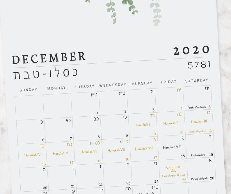 2021 Minimalist Modern Jewish Printable Calendar Jewish   Etsy Hebrew Calendar September 2021