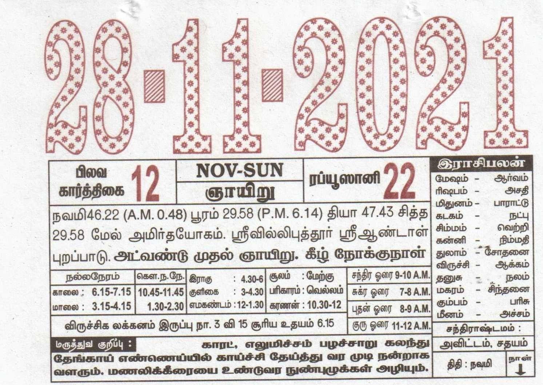 28-11-2021 Daily Calendar | Date 28 , January Daily Tear Off Calendar | Daily Panchangam Rasi Palan November 2021 Calendar Tamil