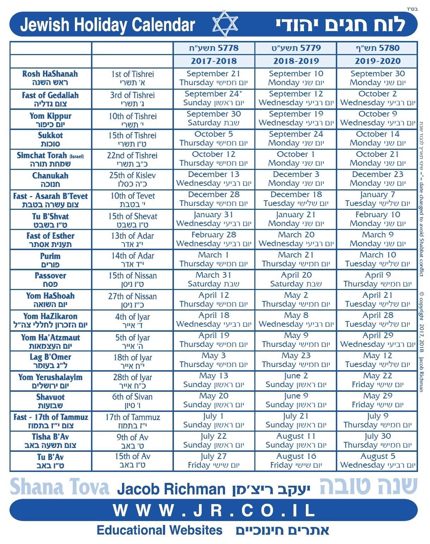 3 Year Jewish Holiday Calendar: 5778-5780 / 2017-2020 For Printable Pdf File Visit Http://Www Hebrew Calendar September 2021
