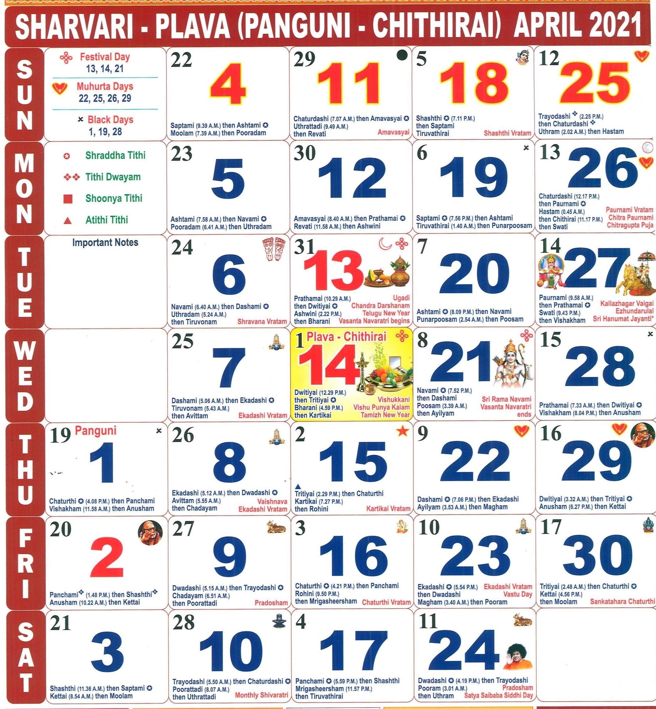 April 2021 Tamil Monthly Calendar April, Year 2021 | Tamil Month Calendar 2021 | Monthly Rasi Tamil Monthly Calendar 2021 October