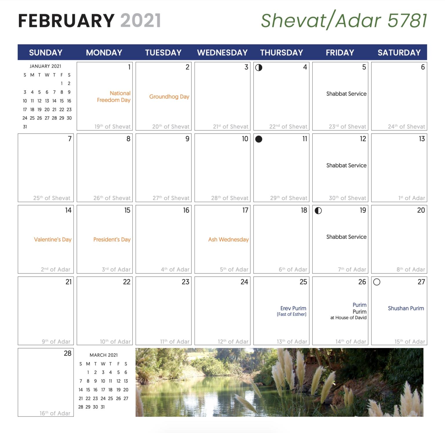 Calendar: 16 Month Hebrew Calendar By Curt Landry Ministries: 2020/5781 - 2021/5782 Hebrew Calendar November 2021