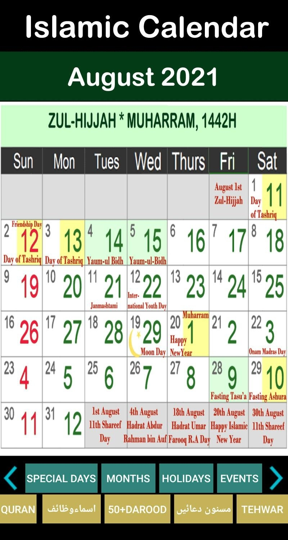 Calendar For 2021 With Holidays And Ramadan / October 2021 Calendar With Holidays | Calendar July 2021 Islamic Calendar
