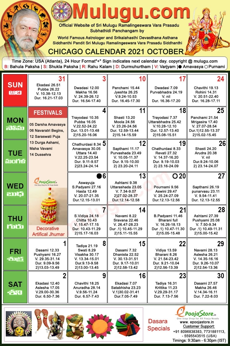 Chicago Telugu Calendar 2021 October | Mulugu Calendars | Telugu Calendar | Telugu Calendar 2021 August 2021 Telugu Calendar