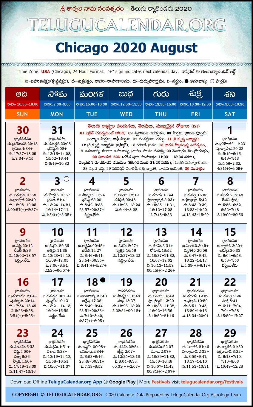 Chicago | Telugu Calendars 2020 August Festivals Pdf August 2021 Telugu Calendar
