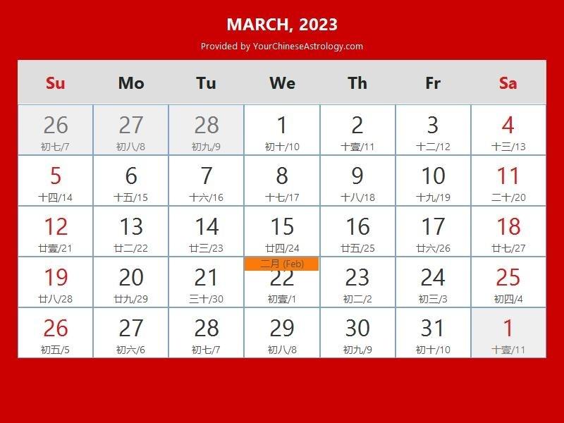 Chinese Calendar March 2023: Lunar Dates, Auspicious Dates And Times September 2021 Lunar Calendar