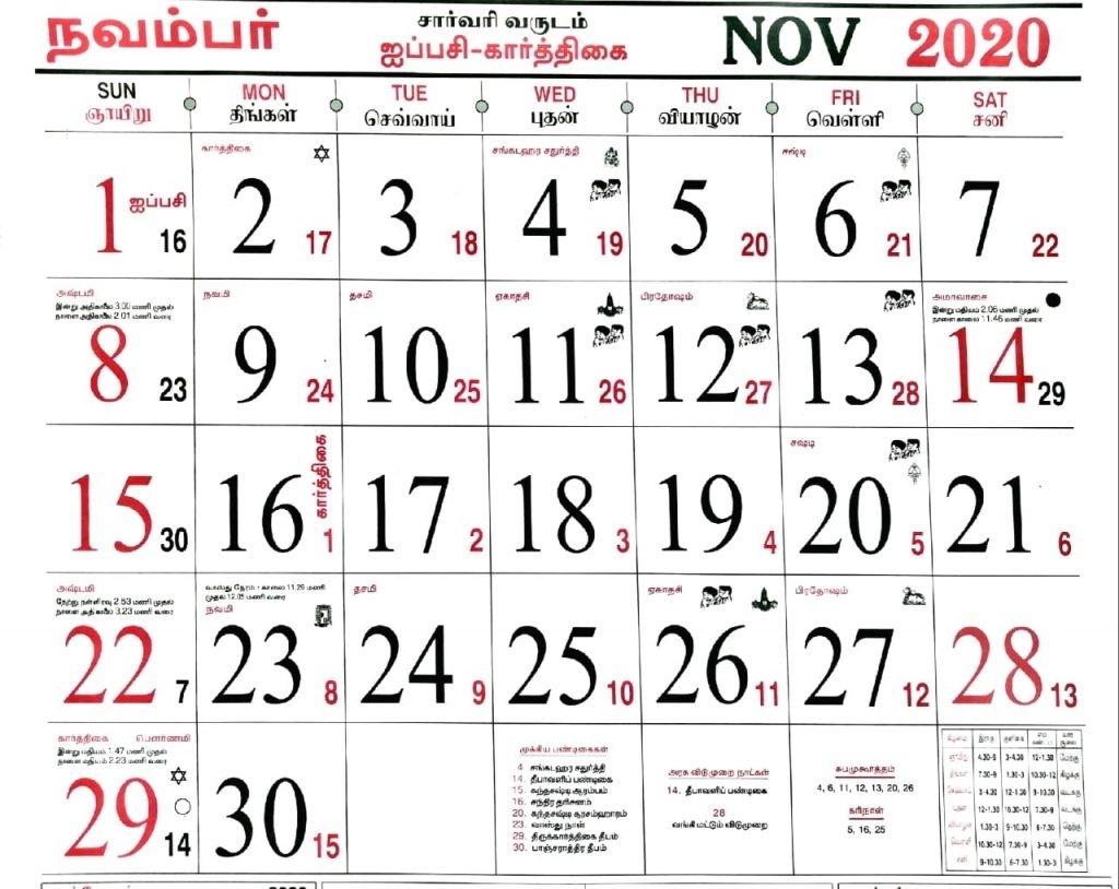 December 6 2020 Tamil Calendar / Tamil Calendar 2020 January : Or Just Use A Calendar As A November 14 2021 Tamil Calendar