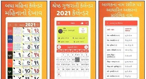 Gujarati Calendar 2021 App For Android Gujarati Calendar 2021 November