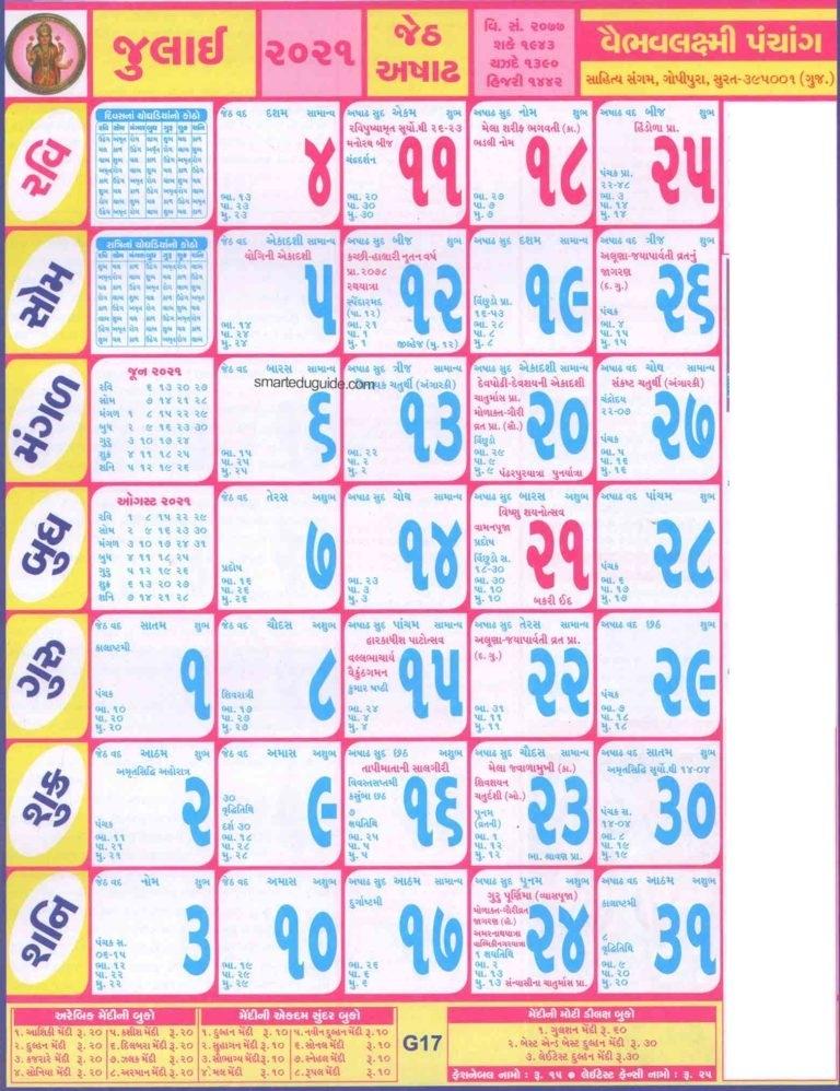 Gujarati Calendar 2021 July | Seg Gujarati Calendar September 2021 With Tithi