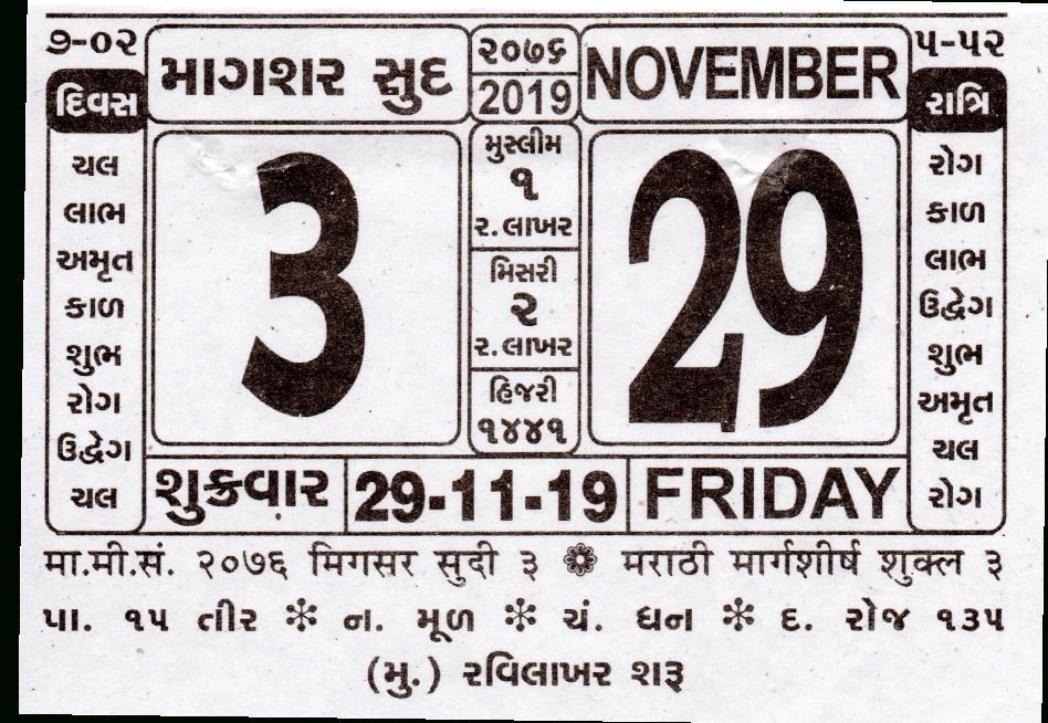 Gujarati Daily Calendar 29 11 2019   Year Gujarati Calendar 2021 November