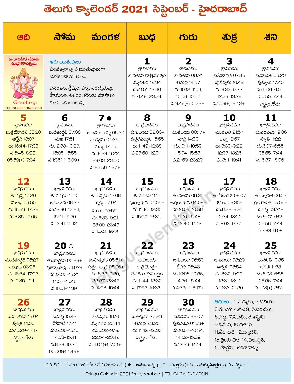 Hyderabad 2021 September Telugu Calendar | Telugu Calendars September 2021 Calendar Singapore