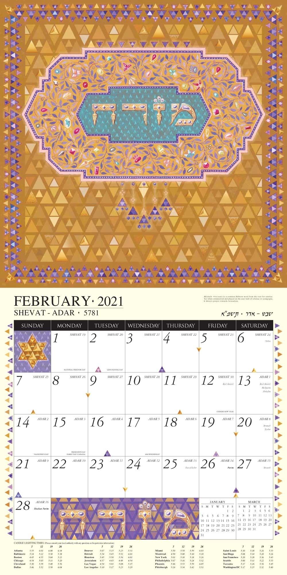 Jewish Art Calendar 2021 By Mickie - Caspi Cards & Art August 2021 Jewish Calendar